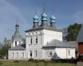 путятино Покровский